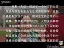 北京大成艺考教育中心编导专业影评《16岁》
